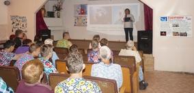 Презентация от сотрудников городской библиотеки