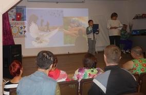 Презентация от детей на тему МИР